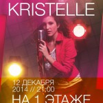 Kristelle performance in apple
